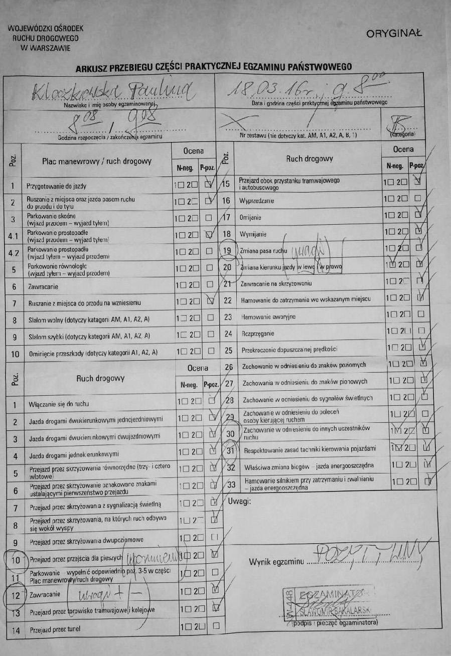 karta-egz-008